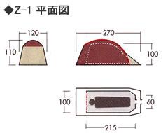Z1[2]