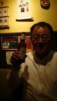 itabashi_beer.jpg
