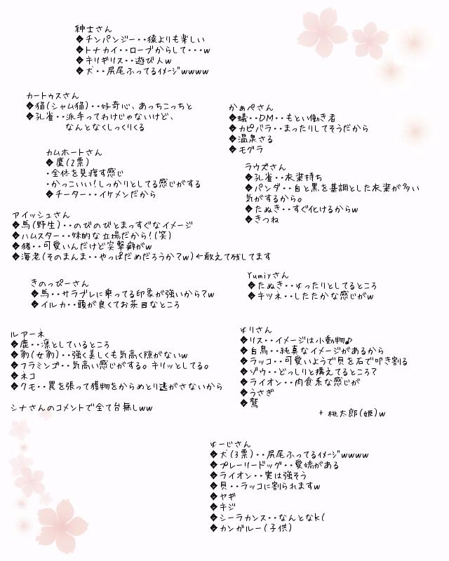 sakura- 4