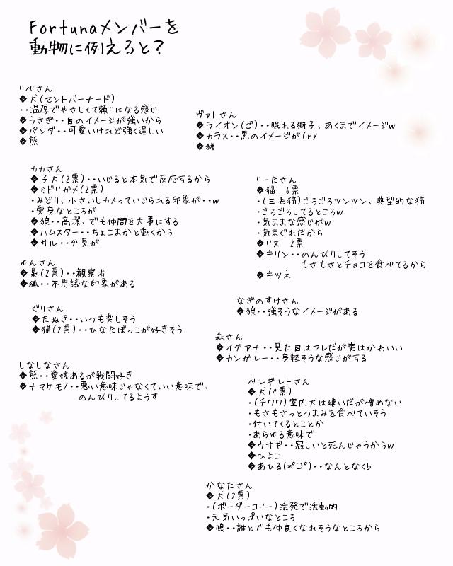 sakura-3.png