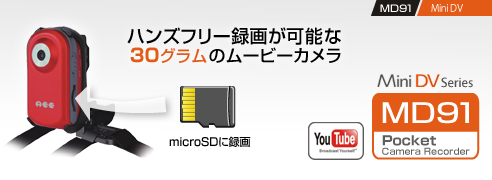 MD91_image1.jpg