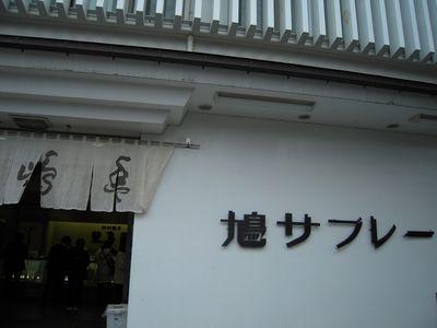 DSCN3584.jpg