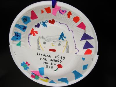 2011 05 11 ママへプレゼント