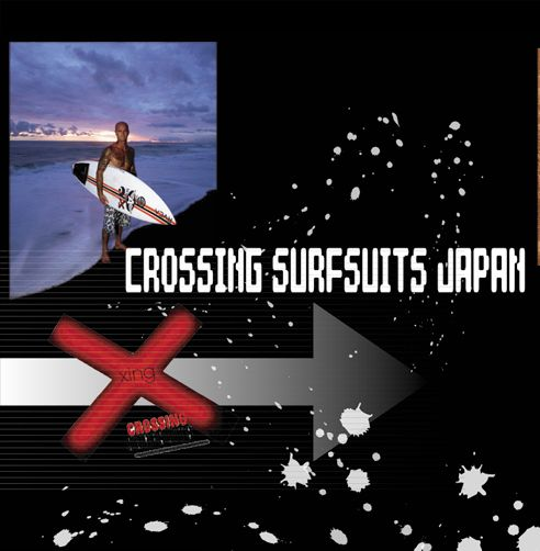 crossing arch2_800[1]