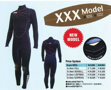 crossing xxx model2l[1]