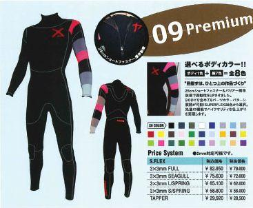 crossing 09 premium2l[1]