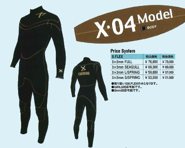 crossing x04 model2l[1]