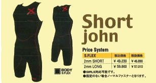 crossing short jhon2l[1]