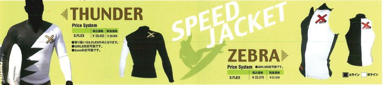 crossing speed jkt2l[1]