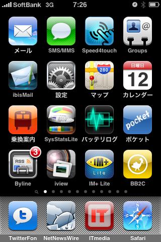 1stScreen