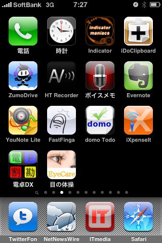 3rdScreen