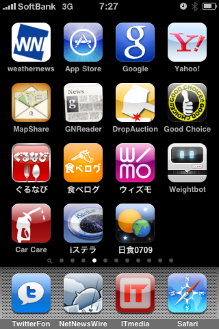4thScreen