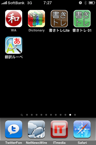 10thScreen