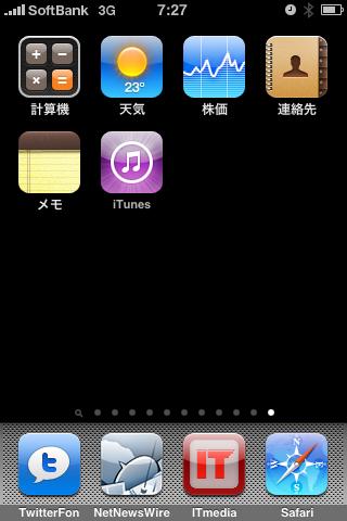 11thScreen