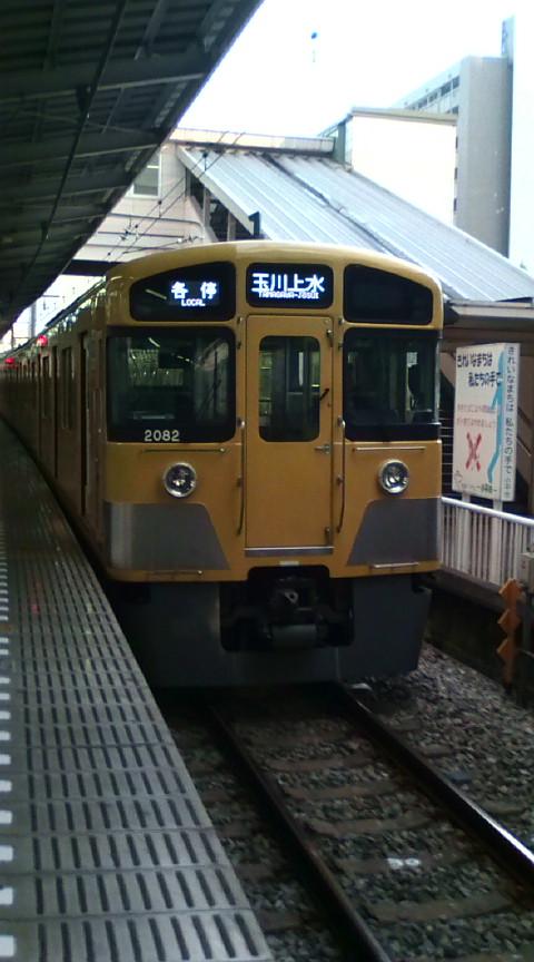 20081118153507.jpg