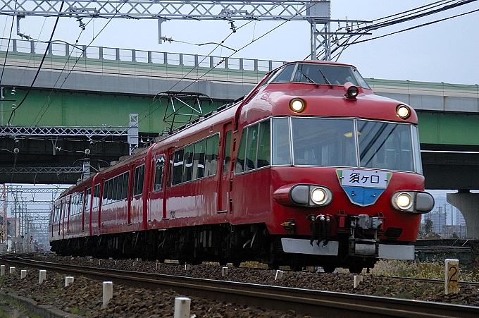 2006・11・26 7035F 普通 須ヶ口