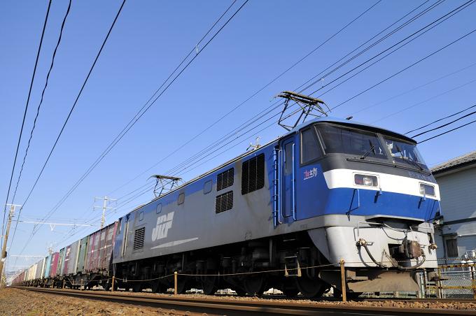 5070レ EF210-6号機
