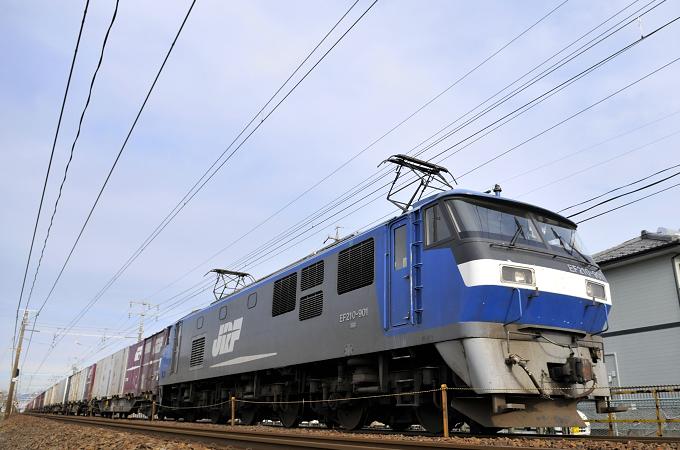 5070レ EF210-901号機