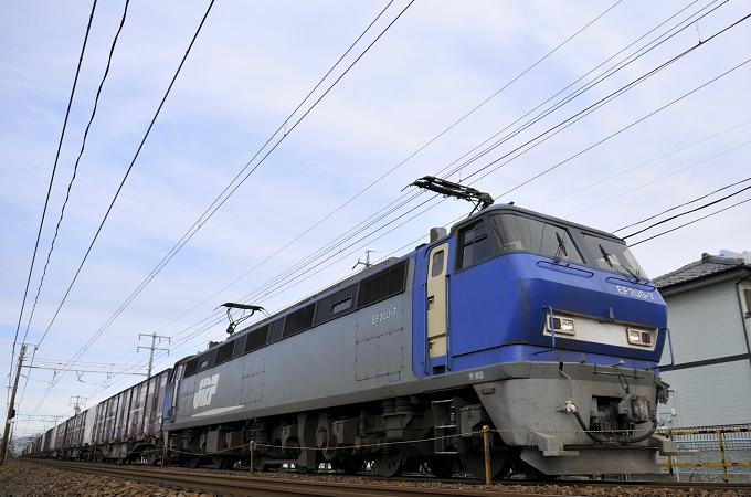 臨高貨8056レ EF200-7号機