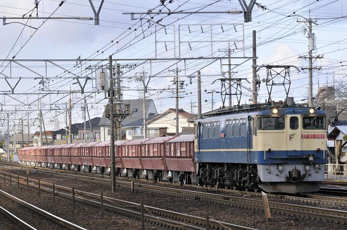 臨8784レ EF65-1082号機