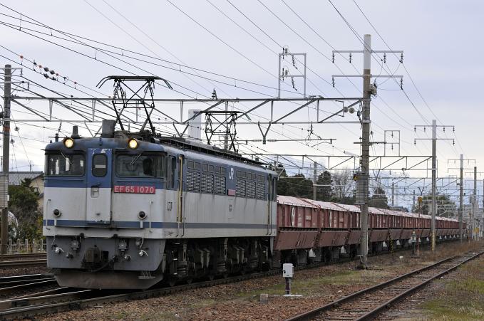 臨8784レ EF65-1070号機