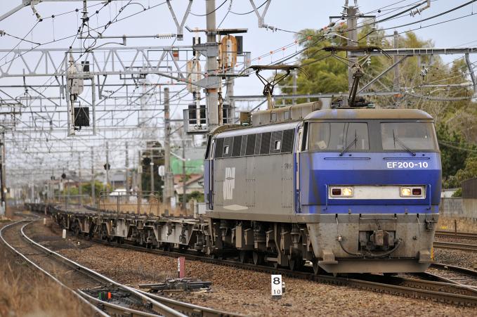 EF200-10号機