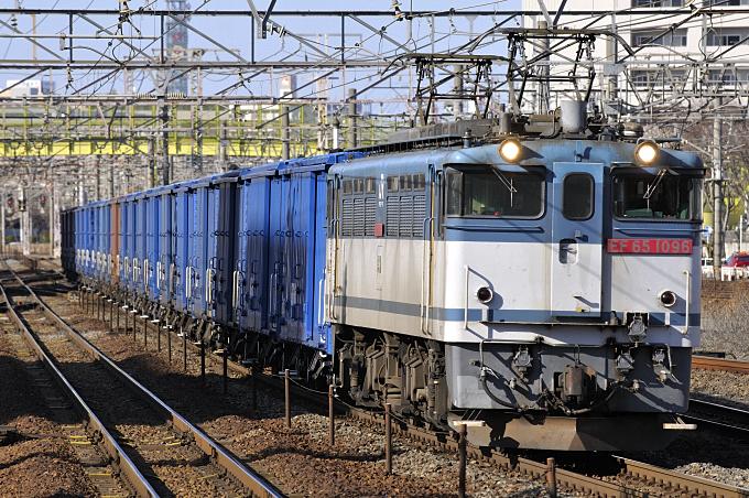 3460レ EF65-1096号機