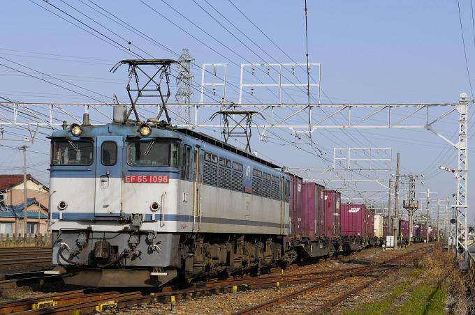 1653レ EF65-1096号機