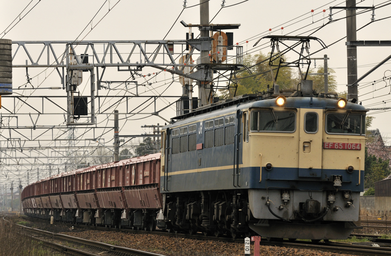 臨8785レ EF65-1064号機
