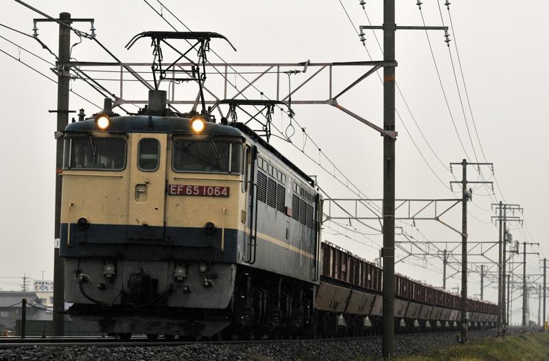 臨8784レ EF65-1064号機