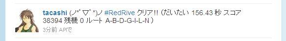 redrive_07.jpg