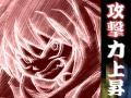 shiki_04.jpg