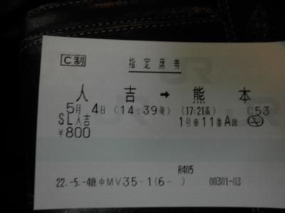 P5040630.jpg