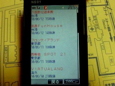 P6130720u.jpg
