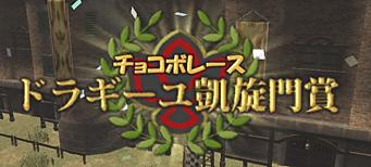 2007040201.jpg