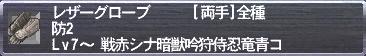 ashu002.jpg