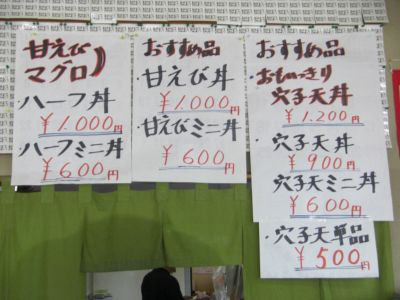 tsurukemaya3.jpg