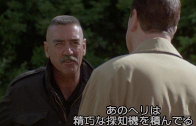 軍曹 リー・アーメイさん