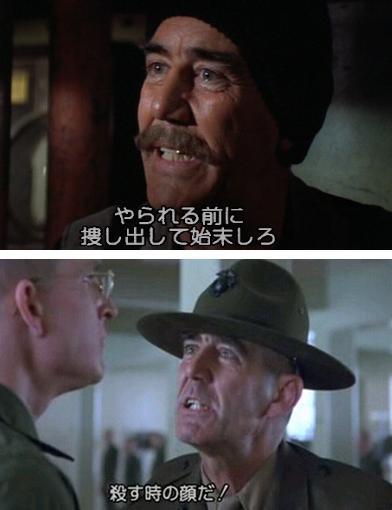 海兵隊の意地を見せろ!