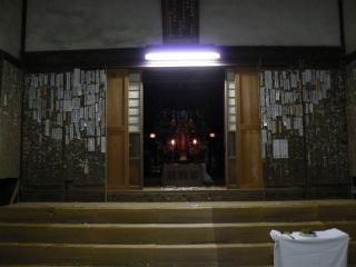 釈迦堂光明寺