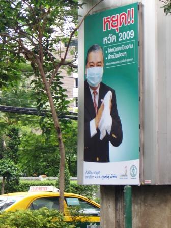 khaiwat2009