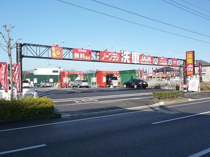 インター店(081218)