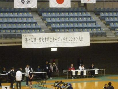第13回関東中学生オープンバドミントン大会