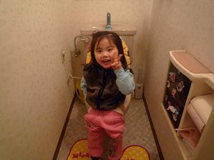 みゆうトイレ