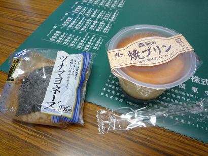 ツナマヨとプリン