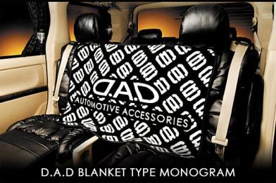 dad-blanket[1]