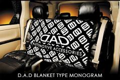 dad-blankets[1]