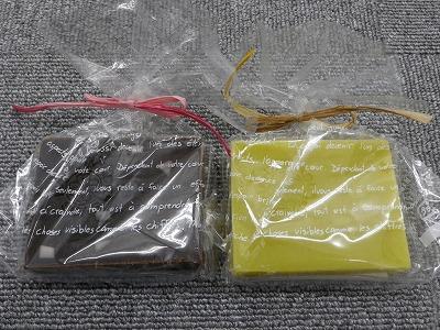 201111中央林間マルシェ05
