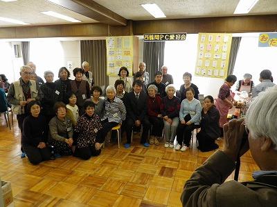 20111204西鶴間01