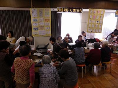 20111204西鶴間02